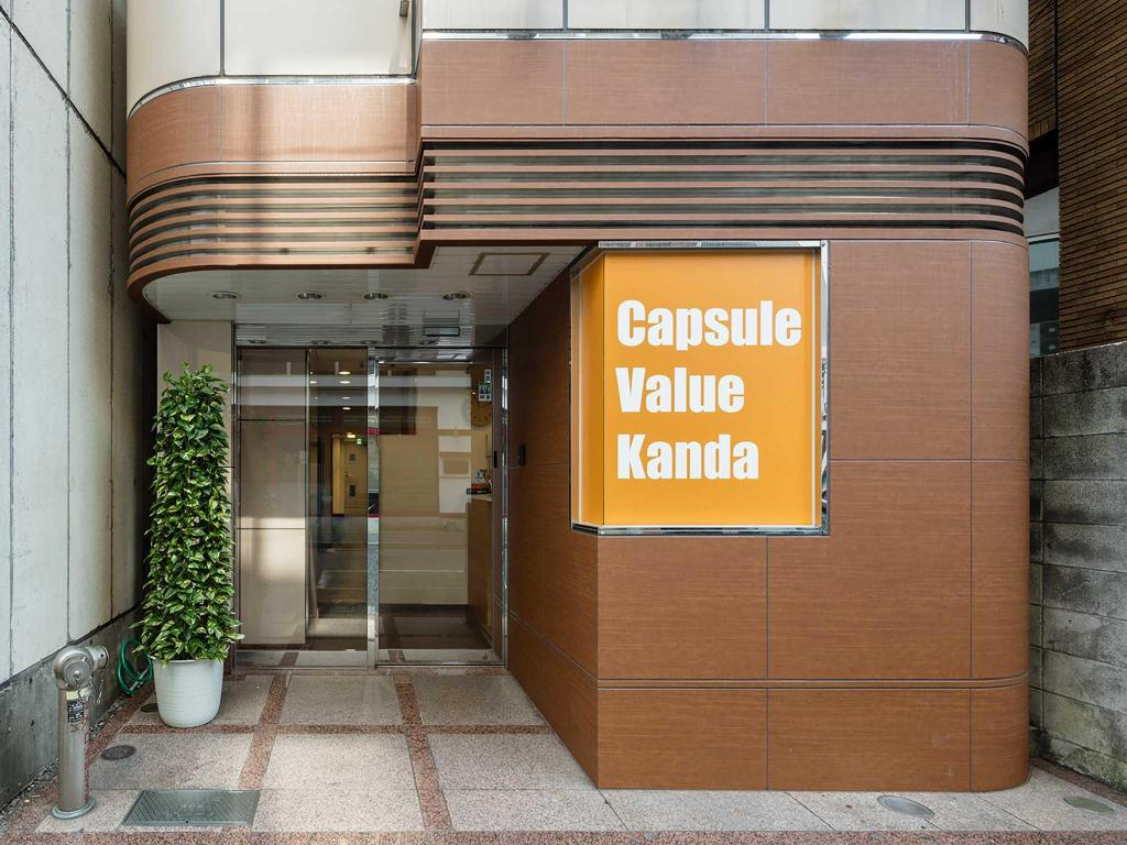 More about Capsule Value Kanda Hotel