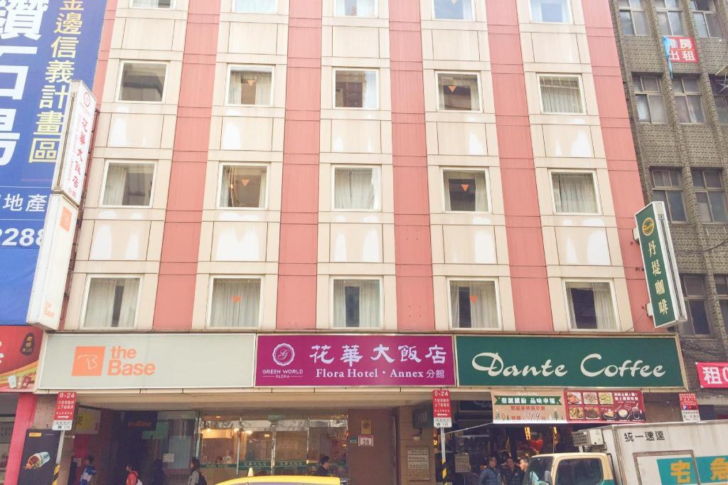 Green World Flora Annex In Taipei Room Deals Photos Reviews