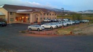 Red Sands Hotel