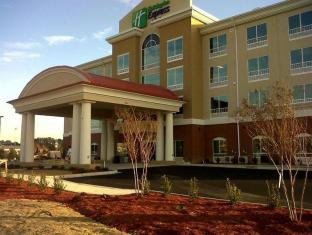 Holiday Inn Express & Suites - Smithfield/Selma