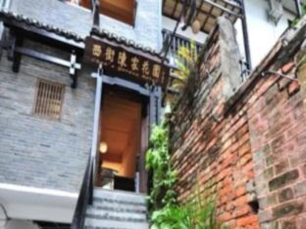 yangshuo chens garden hotel xijie branch - Chens Garden