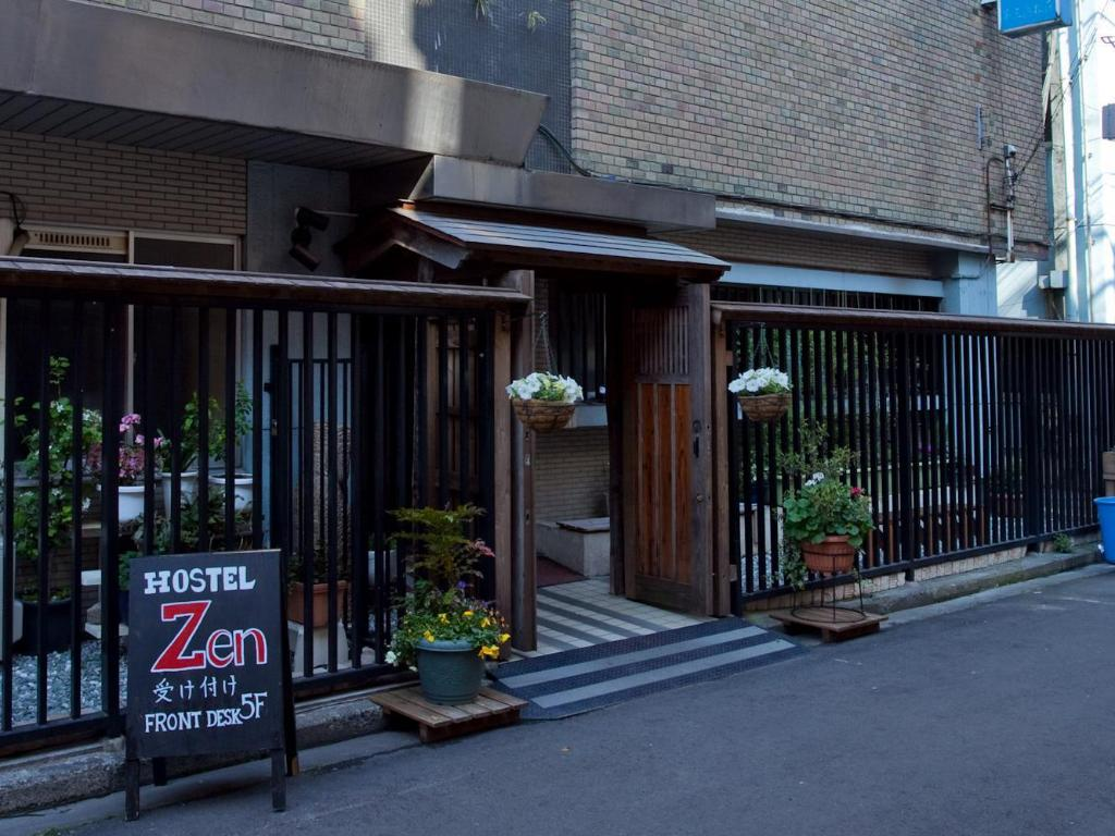 Hostel zen yokohama u2013 offres spéciales pour cet hôtel