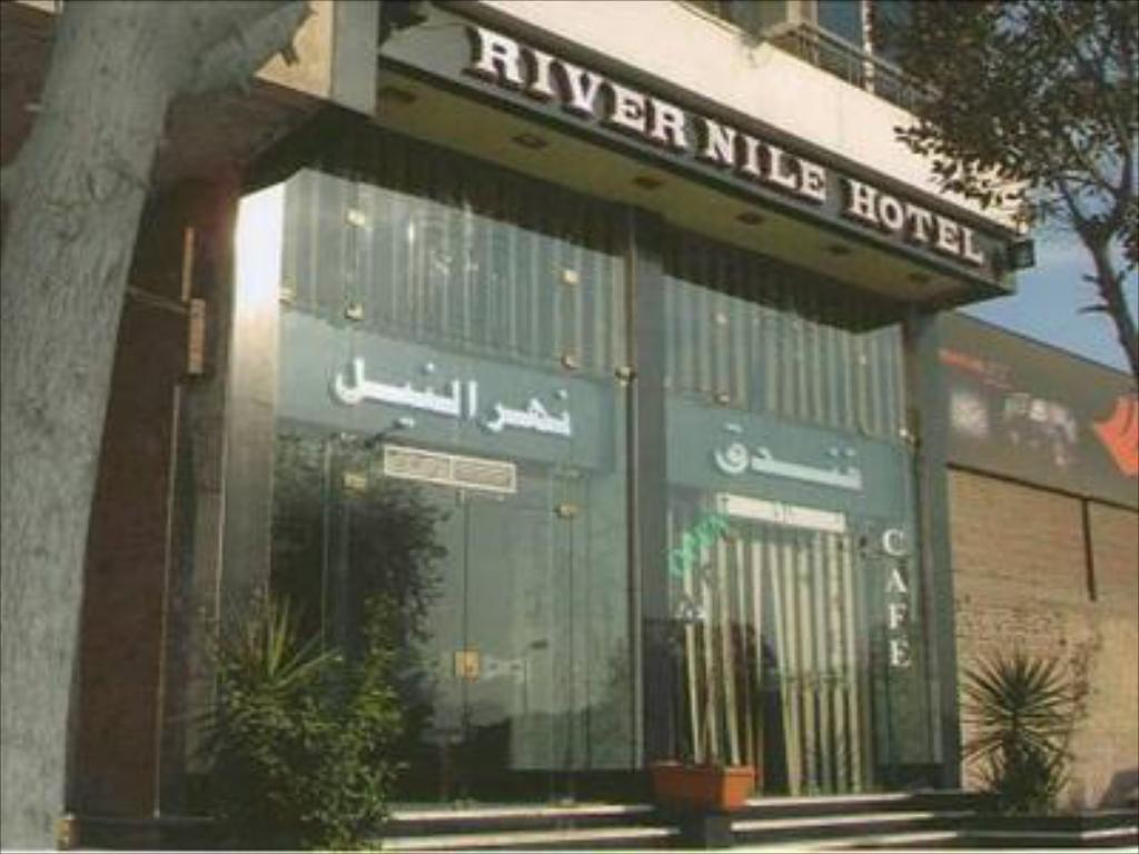 Mais sobre River Nile Hotel