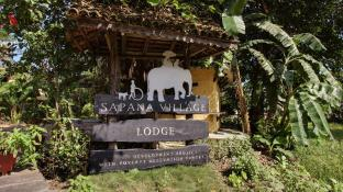 Hotel Sapana Village Lodge Chitwan