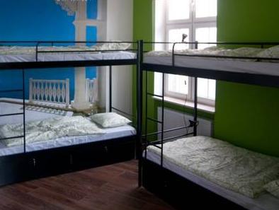 3city Hostel In Gdansk Room Deals Photos Reviews