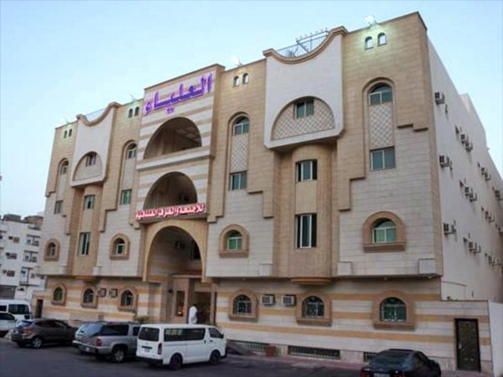 More about Al Alya Hotel