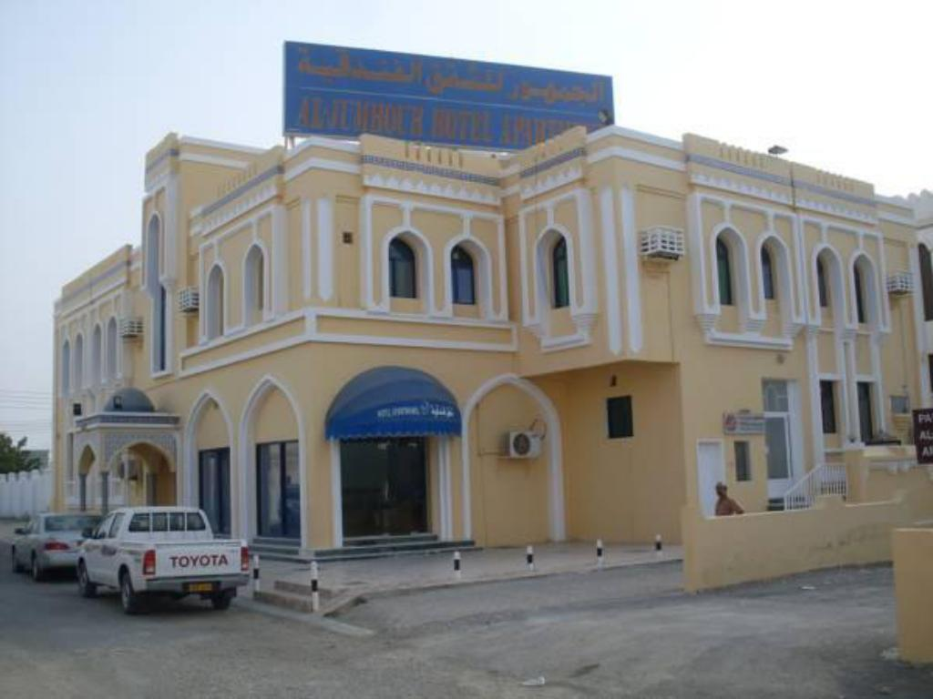 Meer over Al Jumhour Hotel Apartments