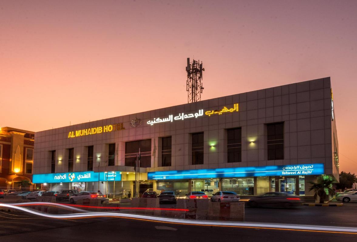 عروض 2020 محد ثة لـalmuhaidb Sulaimanya Askary Hospital في الرياض بأسعار د إ 200 صور عالية الدقة وتعليقات حقيقية