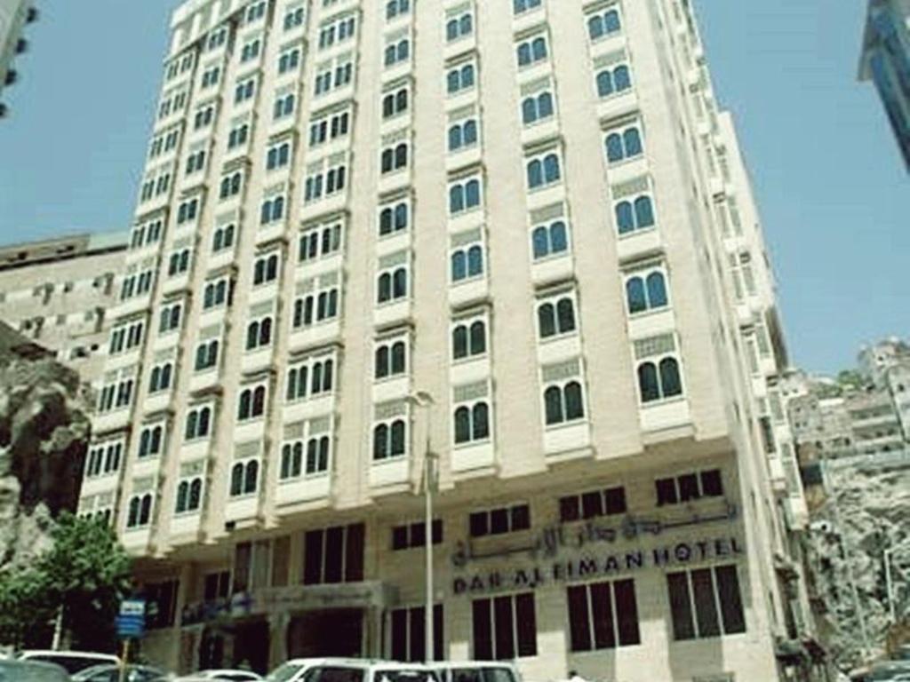 Dar Al Eiman Ajyad Hotel in Mecca - Room Deals, Photos & Reviews