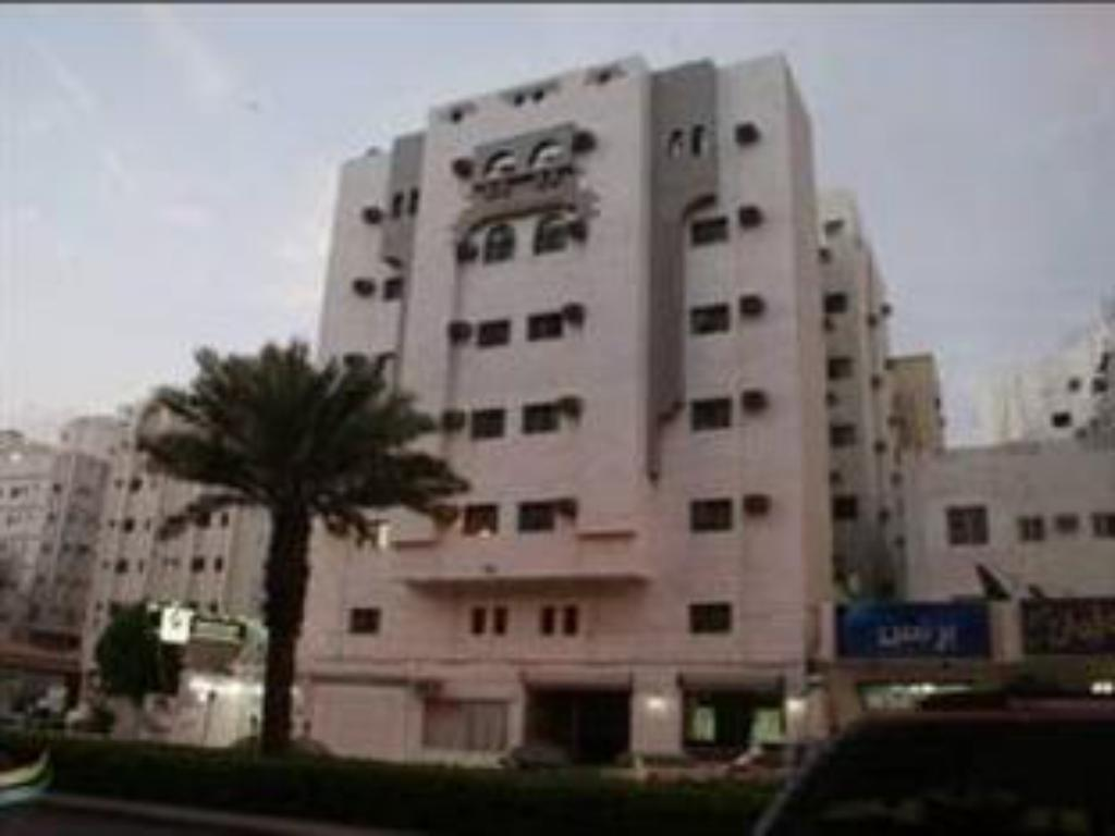 More about Diyafat Al Haramain - Dar Al Ayad Apartment