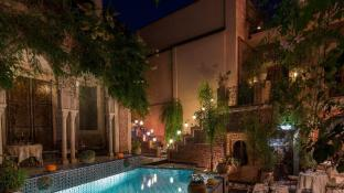 Riad Palais Sebban (Pet-friendly)
