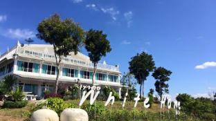 Khaokor Whitehome Resort