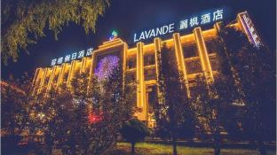 Lavande Hotel Chengde Mountain Resort