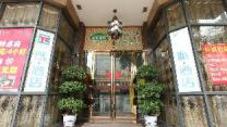 Pai Hotel Ganzhou Gold Diamond Shopping Plaza