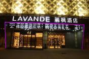 Lavande Hotel Shijiazhuang North China Main Street Zhongchu Plaza