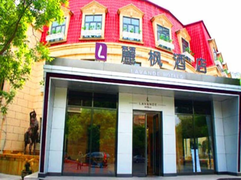 Lavande Hotel Tianjin The Fifth Avenue  China