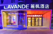 Lavande Hotel Zhuhai Tang University City