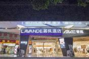 Lavande Hotel Guangzhou Tianhe Sports West Road Subway Station
