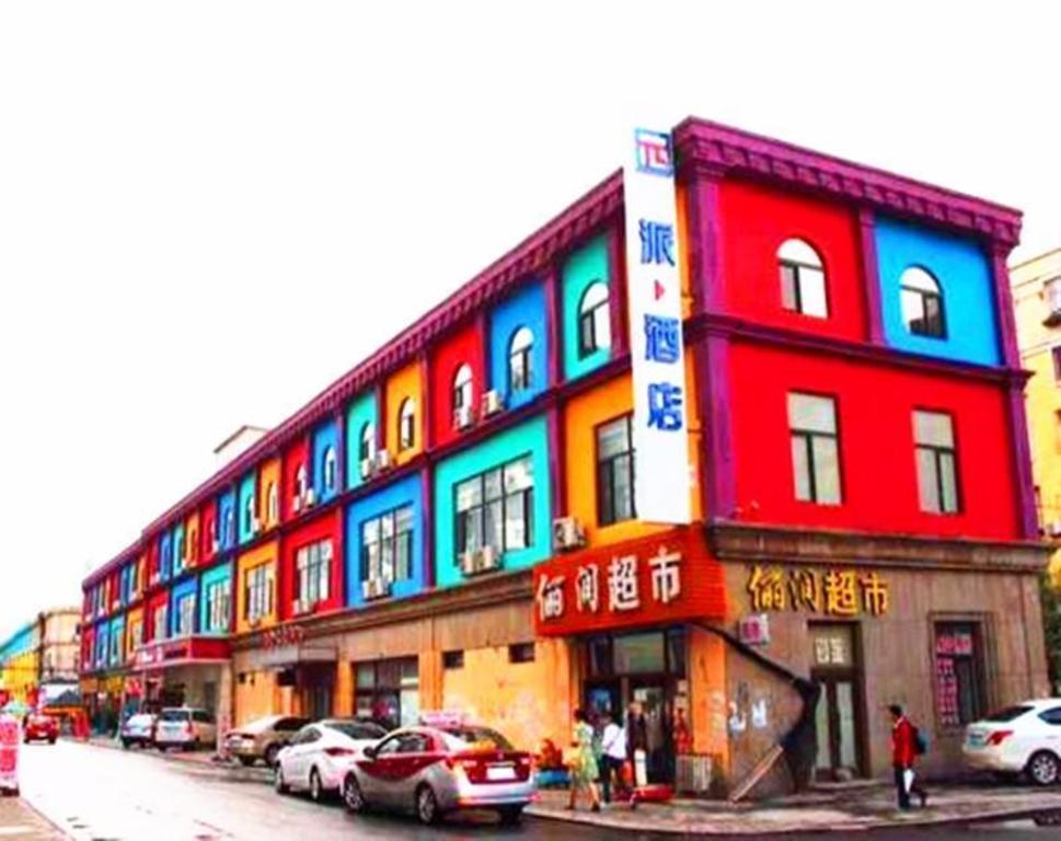 Pai Hotel Anshan Railway Station West Liudao Street In China