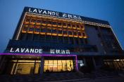 Lavande Hotel Xuzhou Railway Station Jinshan Bridge Development Zone