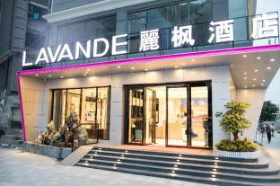 Lavande Hotel Shenzhen North Station Bantian Subway Station