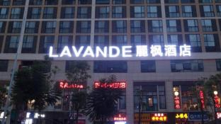 Lavande Hotel Kunming South Railway Station