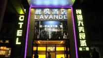 Lavande Hotel Guangzhou up and down Nine