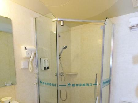 Standard Twin Room No Window - Bathroom GreenTree Inn Zhengzhou Train Station Renmin Park Shell Hotel