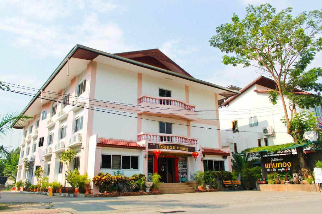 More about Thanthong Hotel