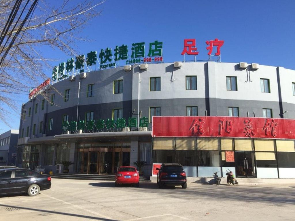 More about GreenTree Inn Beijing Tongzhou District Yujiawu Techonology Park Express Hotel