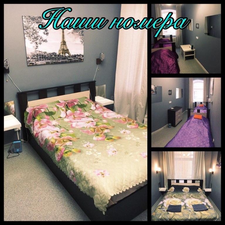 Guest hous NaNi. Spacious apartment, 4 rooms