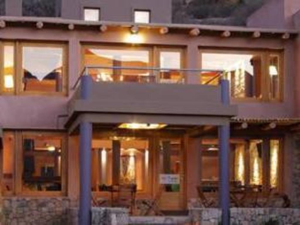Las Marías Hotel Boutique in Tilcara - Room Deals, Photos & Reviews