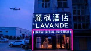 Lavande Hotel Hangzhou Xiaoshan International Airport Branch