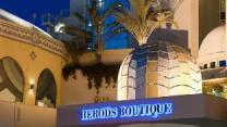 Herods Boutique Hotel