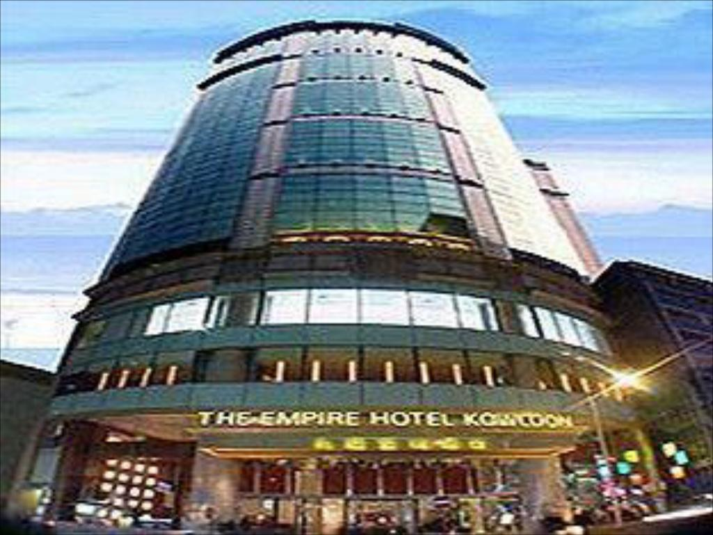 尖沙咀皇悅酒店 (The Empire Hotel Kowloon - Tsim Sha Tsui)