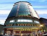 The Empire Hotel Kowloon - Tsim Sha Tsui