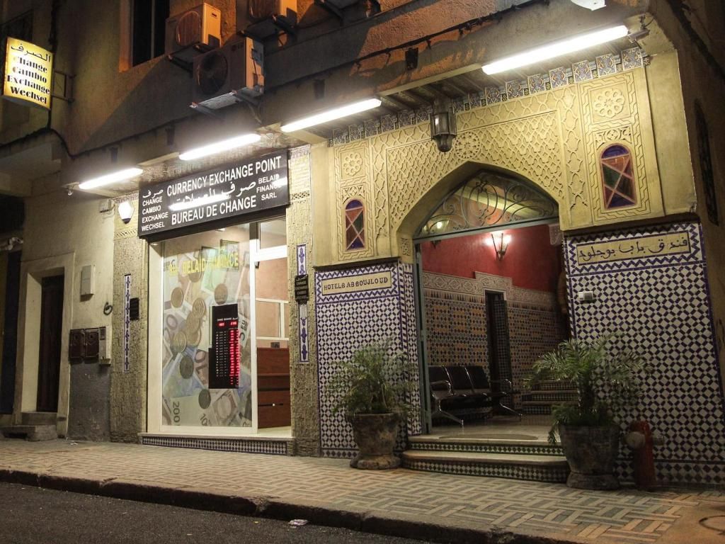 More about Hotel Bab Boujloud