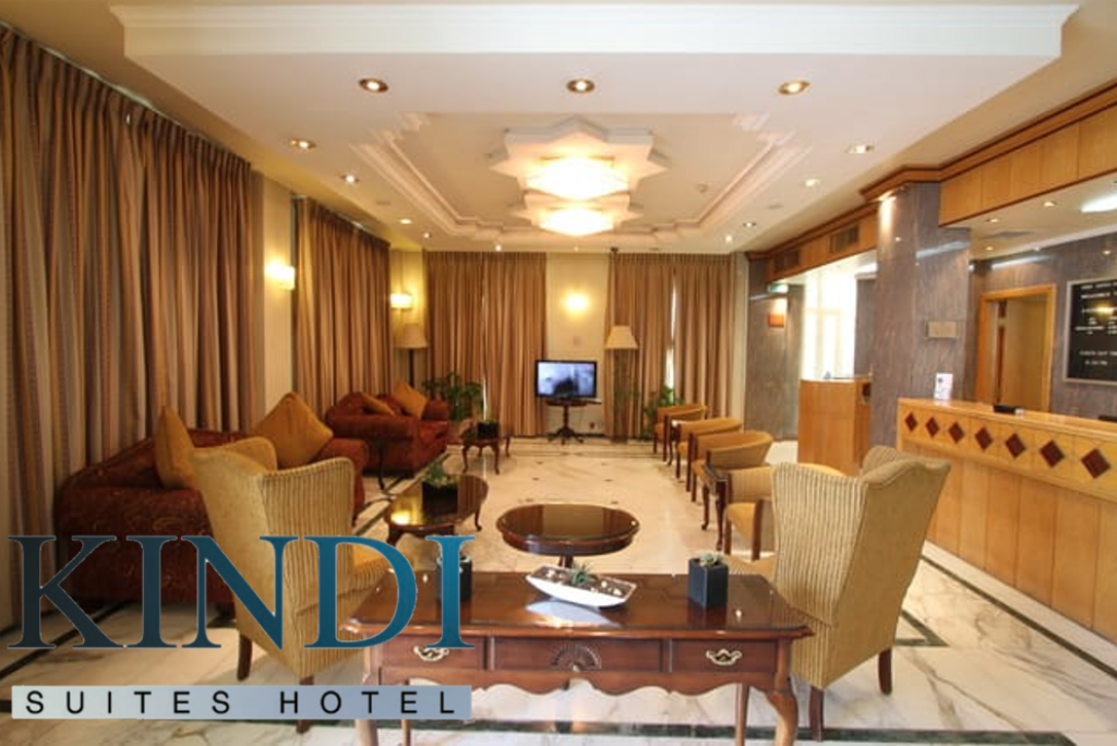 Empfangshalle Kindi Suites Hotel