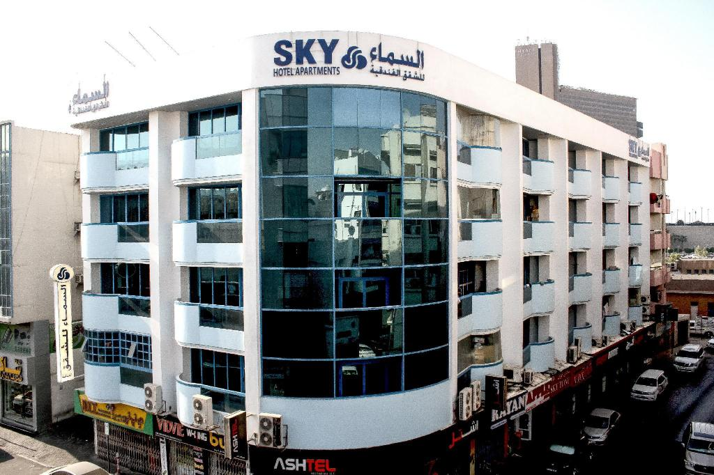 Sky Hotel Apartments in Dubai - Room Deals, Photos & Reviews