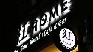 redhome hostel