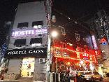 Hostel Gaon Sinchon