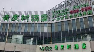 Vatica Shanghai Pudong Dishui Lake Branch