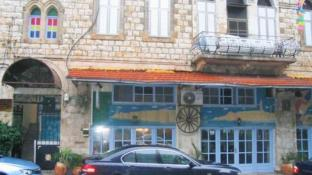 Akko Gate Hostel & Motel
