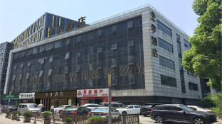 JI Hotel Shanghai Lianhua South Road Branch