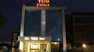 Yog Palace (Pet-friendly)