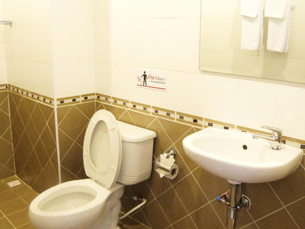 Guest Bathroom Ideas With Pleasant Atmosphere: Room Deals, Photos & Reviews