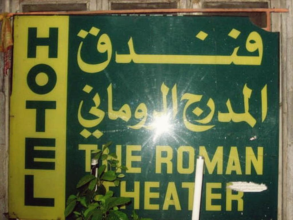 Mais sobre Roman Theater Hotel