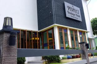 Perfect Boutique Hotel North Pattaya