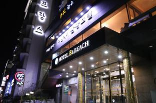 B&Beach Tourist Hotel