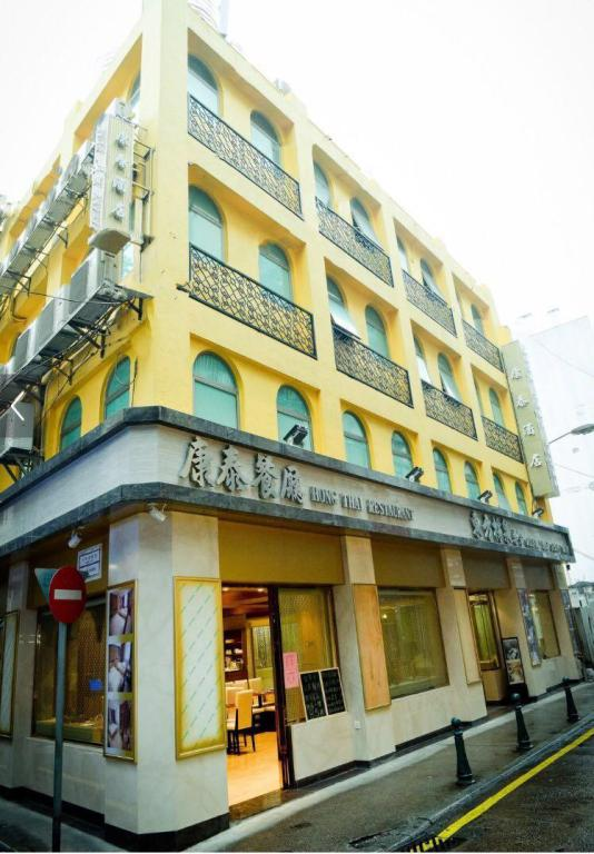 More about Hong Thai Hotel